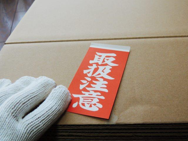 鹿児島県の運送業のイメージ画像