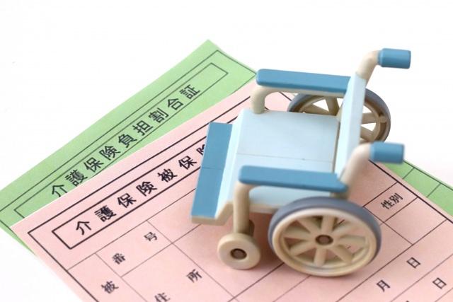 関西エリア・兵庫県の福祉業のイメージ画像