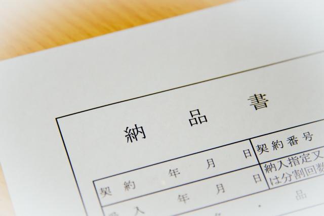 九州エリア・大分県の運送業のイメージ画像